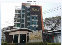 https://www.ohoproperty.com/136396/ธนาคารกรุงไทย/ขายคอนโดมิเนียม/อาคารชุด/ท่าศาลา/เมืองเชียงใหม่/เชียงใหม่/
