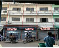https://www.ohoproperty.com/137698/ธนาคารกรุงไทย/ขายอาคารพาณิชย์/มุกดาหาร/เมืองมุกดาหาร/มุกดาหาร/