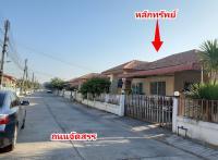 https://www.ohoproperty.com/139760/ธนาคารกรุงไทย/ขายบ้านเดี่ยว/เกิ้ง/เมืองมหาสารคาม/มหาสารคาม/