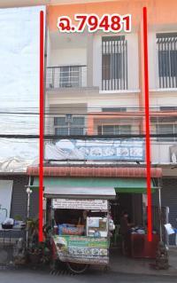 https://www.ohoproperty.com/137776/ธนาคารกรุงไทย/ขายอาคารพาณิชย์/ปากช่อง/ปากช่อง/นครราชสีมา/