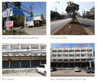 https://www.ohoproperty.com/137596/ธนาคารกรุงไทย/ขายอาคารพาณิชย์/ตาหลวง/ดำเนินสะดวก/ราชบุรี/