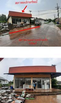 https://www.ohoproperty.com/141106/ธนาคารกรุงไทย/ขายที่ดินพร้อมสิ่งปลูกสร้าง/เมืองศรีไค/วารินชำราบ/อุบลราชธานี/