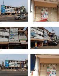 https://www.ohoproperty.com/141114/ธนาคารกรุงไทย/ขายอาคารพาณิชย์/มีชัย/เมืองหนองคาย/หนองคาย/
