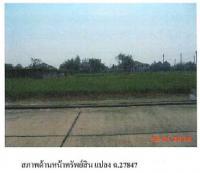 https://www.ohoproperty.com/280/ธนาคารกรุงไทย/ขายที่ดินเปล่า/ท้ายเกาะ/สามโคก/ปทุมธานี/