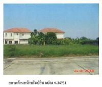 https://www.ohoproperty.com/318/ธนาคารกรุงไทย/ขายที่ดินเปล่า/ท้ายเกาะ/สามโคก/ปทุมธานี/