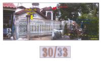 https://www.ohoproperty.com/2402/ธนาคารกรุงไทย/ขายบ้านเดี่ยว/แขวงลาดยาว/เขตจตุจักร/กรุงเทพมหานคร/