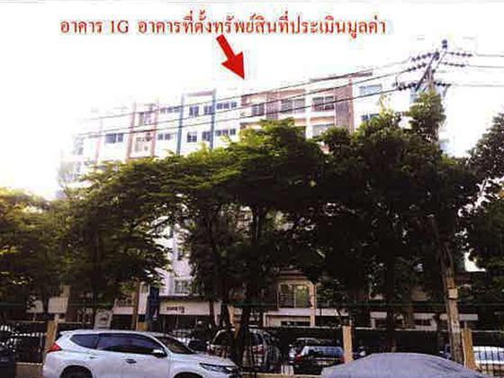 140/82 อาคารชุดเมโทรพาร์ค สาทร 1-1 ถนนกัลปพฤกษ์ บางหว้า ภาษีเจริญ กรุงเทพมหานคร