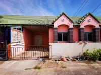 ทาวน์เฮ้าส์หลุดจำนอง ธ.ธนาคารทหารไทย - เกาะจันทร์ ชลบุรี