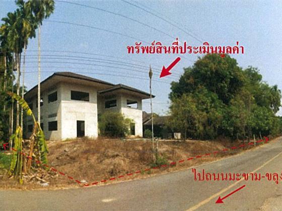 75 หมู่ 3 ถนนมะกอก-หนองกระถาด มาบไพ ขลุง จันทบุรี