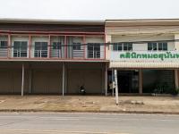 https://www.ohoproperty.com/40769/ธนาคารทหารไทย/ขายอาคารพาณิชย์/กุมภวาปี/กุมภวาปี/อุดรธานี/