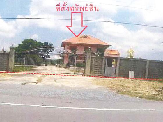 170/2 ซอย 19 ถนนสายธารเกษม-สถานีรถไฟเขาสูง (ทล.3334) ชอนน้อย พัฒนานิคม ลพบุรี