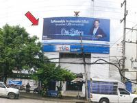 สำนักงานหลุดจำนอง ธ.ธนาคารทหารไทย - หนองแค สระบุรี