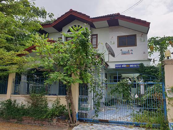 50/43 หมู่บ้านศุภาลัย เลค 4 ถ.คุ้มเกล้า แสนแสบ มีนบุรี กรุงเทพมหานคร