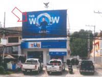 สำนักงานหลุดจำนอง ธ.ธนาคารทหารไทย คำพราน วังม่วง สระบุรี