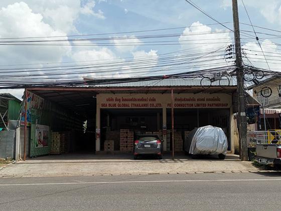 159/9 หมู่บ้านมุกดาหาร ถนนพิทักษ์พนม มุกดาหาร เมืองมุกดาหาร มุกดาหาร