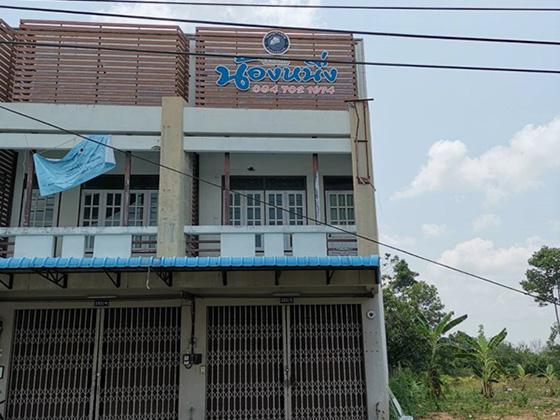 183/5 ถนนสายร่อนพิบูลย์-พัทลุง เขาเจียก เมืองพัทลุง พัทลุง