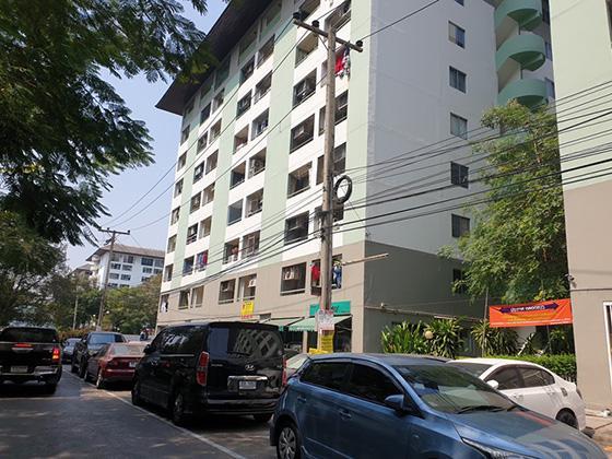 3272/110 ชั้น 5 อาคาร อี2 อาคารชุดซิตี้ วิลล่า ซอยลาดพร้าว126 ถนนลาดพร้าว คลองจั่น บางกะปิ กรุงเทพมหานคร