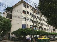 https://www.ohoproperty.com/121600/ธนาคารอาคารสงเคราะห์/ขายคอนโด/ท่าทราย/เมืองนนทบุรี/นนทบุรี/