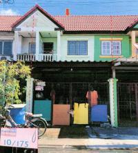 https://www.ohoproperty.com/123952/ธนาคารอาคารสงเคราะห์/ขายทาวน์เฮ้าส์/สวนพริกไทย/เมืองปทุมธานี/ปทุมธานี/