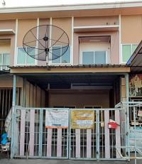 https://www.ohoproperty.com/133940/ธนาคารอาคารสงเคราะห์/ขายทาวน์เฮ้าส์/ทุ่งสุขลา/ศรีราชา/ชลบุรี/