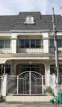 https://www.ohoproperty.com/130809/ธนาคารอาคารสงเคราะห์/ขายทาวน์เฮ้าส์/บางกร่าง/เมืองนนทบุรี/นนทบุรี/