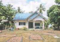 https://www.ohoproperty.com/123811/ธนาคารอาคารสงเคราะห์/ขายบ้านเดี่ยว/หาดสำราญ/หาดสำราญ/ตรัง/