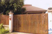 https://www.ohoproperty.com/131224/ธนาคารอาคารสงเคราะห์/ขายบ้านเดี่ยว/หมูม่น/เมืองอุดรธานี/อุดรธานี/