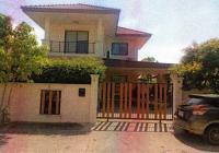 https://www.ohoproperty.com/131524/ธนาคารอาคารสงเคราะห์/ขายบ้านเดี่ยว/ลำโพ/บางบัวทอง/นนทบุรี/