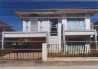 https://www.ohoproperty.com/132420/ธนาคารอาคารสงเคราะห์/ขายบ้านเดี่ยว/บ้านเป็ด/เมืองขอนแก่น/ขอนแก่น/
