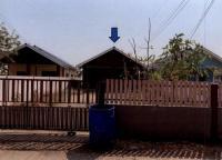 https://www.ohoproperty.com/125707/ธนาคารอาคารสงเคราะห์/ขายบ้านเดี่ยว/ชัยบาดาล/ชัยบาดาล/ลพบุรี/