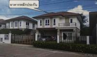https://www.ohoproperty.com/131795/ธนาคารอาคารสงเคราะห์/ขายบ้านเดี่ยว/บ้านใหม่หนองไทร/อรัญประเทศ/สระแก้ว/