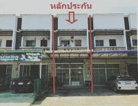 https://www.ohoproperty.com/133247/ธนาคารอาคารสงเคราะห์/ขายอาคารพาณิชย์/กระบี่น้อย/เมืองกระบี่/กระบี่/