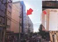 https://www.ohoproperty.com/123337/ธนาคารอาคารสงเคราะห์/ขายคอนโด/แสนสุข/เมืองชลบุรี/ชลบุรี/