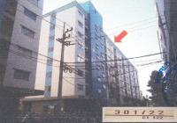 https://www.ohoproperty.com/122864/ธนาคารอาคารสงเคราะห์/ขายคอนโด/บ้านสวน/เมืองชลบุรี/ชลบุรี/