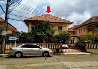 https://www.ohoproperty.com/133012/ธนาคารอาคารสงเคราะห์/ขายบ้านเดี่ยว/บางพลับ/ปากเกร็ด/นนทบุรี/
