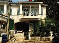 https://www.ohoproperty.com/133029/ธนาคารอาคารสงเคราะห์/ขายทาวน์เฮ้าส์/ประชาธิปัตย์/ธัญบุรี/ปทุมธานี/