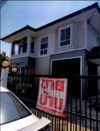 https://www.ohoproperty.com/135221/ธนาคารอาคารสงเคราะห์/ขายบ้านเดี่ยว/เขาพระงาม/เมืองลพบุรี/ลพบุรี/