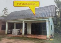 https://www.ohoproperty.com/135436/ธนาคารอาคารสงเคราะห์/ขายบ้านเดี่ยว/กรุงซิง/นบพิตำ/นครศรีธรรมราช/