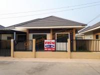 https://www.ohoproperty.com/141320/ธนาคารอาคารสงเคราะห์/ขายบ้านเดี่ยว/บางพระ/เมืองฉะเชิงเทรา/ฉะเชิงเทรา/