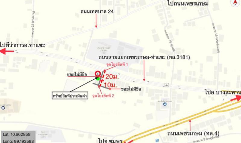 เลขที่ - อาคาร  ชั้น - หมู่บ้าน - ซอย - ถนน สายแยกเพชรเกษม - ท่าแซะ(ทล.3181) ท่าแซะ ท่าแซะ ชุมพร