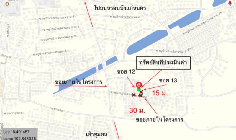 เลขที่ 99/30 อาคาร  ชั้น - หมู่บ้าน พิมานชล 2 ซอย - ถนน รอบบึงแก่นนคร เมืองเก่า เมืองขอนแก่น ขอนแก่น