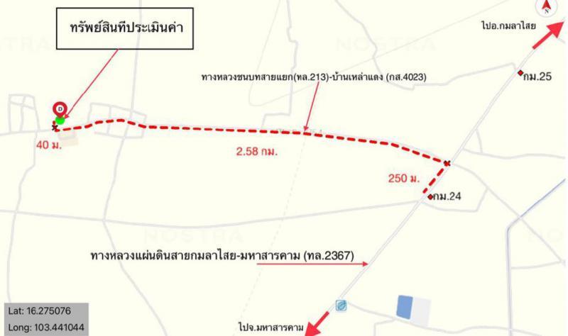 เลขที่ 6 อาคาร  ชั้น - หมู่บ้าน - ซอย ไม่มีชื่อ ถนน สายแยก ทล.213 - บ้านเหล่าแดง (กส.4023) โคกสะอาด ฆ้องชัย กาฬสินธุ์