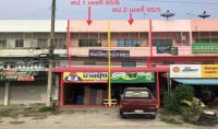 https://www.ohoproperty.com/137760/ธนาคารกสิกรไทย/ขายอาคารพาณิชย์/หนองกระโดน/เมืองนครสวรรค์/นครสวรรค์/