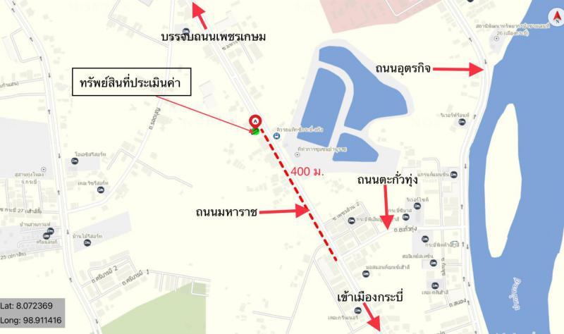 เลขที่ 291/4 อาคาร  ชั้น - หมู่บ้าน - ซอย - ถนน มหาราช ปากน้ำ เมืองกระบี่ กระบี่