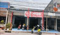https://www.ohoproperty.com/136035/ธนาคารกสิกรไทย/ขายอาคารพาณิชย์/เมืองพล/พล/ขอนแก่น/