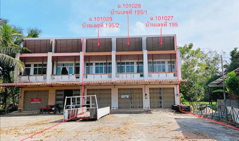 นาท่อม เมืองพัทลุง พัทลุง