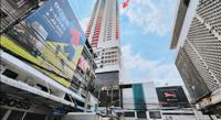 ห้องชุดสำนักงานหลุดจำนอง ธ.ธนาคารกสิกรไทย ถนนพญาไท ราชเทวี กรุงเทพมหานคร