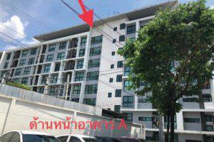 โครงการ เมโทรสกาย รัชดา [ชั้น 8 อาคาร A] : 449/133 ซ.อินทามระ47 ถ.ประชาสุข •ดินแดง •ดินแดง •กรุงเทพมหานคร