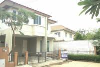 ขายบ้านเดี่ยว 63/34 (ซ.17 ในโครงการ) หมู่บ้าน ฮาบิเทีย บางใหญ่ ถ.เลียบคลองขุดใหม่ เสาธงหิน บางใหญ่ นนทบุรี ขนาด 0-0-54.2 ของ ธนาคารไทยพาณิชย์