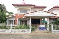 https://www.ohoproperty.com/19676/ธนาคารไทยพาณิชย์/ขายบ้านเดี่ยว/ละหาร/บางบัวทอง/นนทบุรี/
